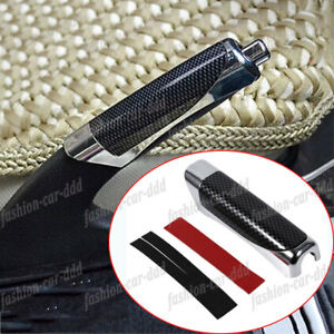 For Universal Car Accessory Hand Brake Carbon Fiber Style Protector Decor Cover