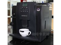 ME 709 BEANS TO CUP FRESH GROUND COFFEE NATURAL TASTE RRP£445