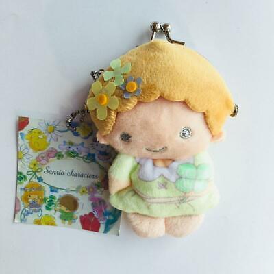 Little twin stars boy plush coin bag money small handbag anime chain new - Little Boy Anime