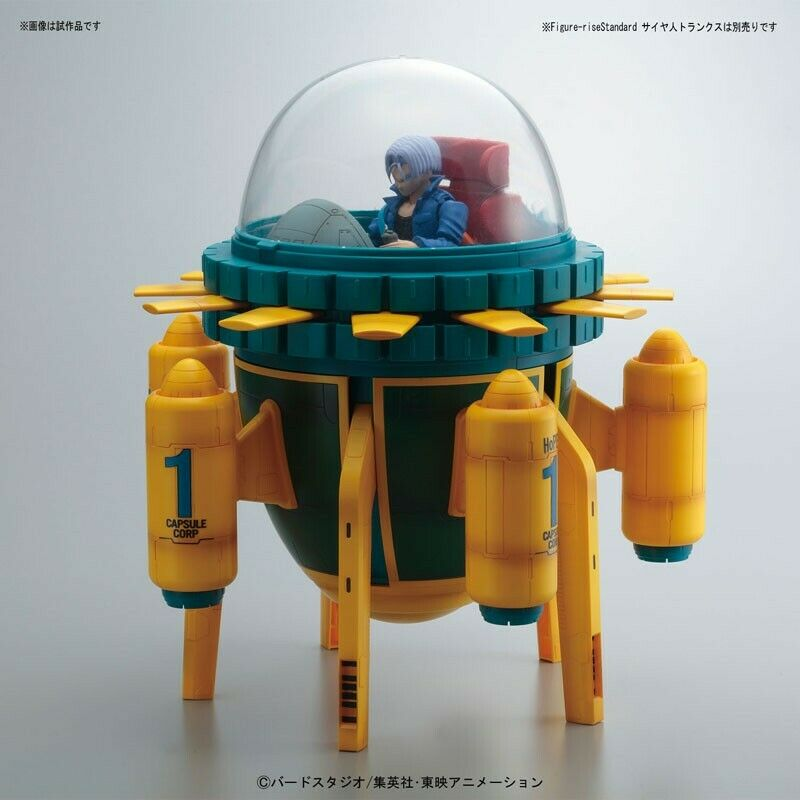 Figure-rise Mechanics Dragon Ball Z Trunks Time Machine Model Kit Bandai Japan