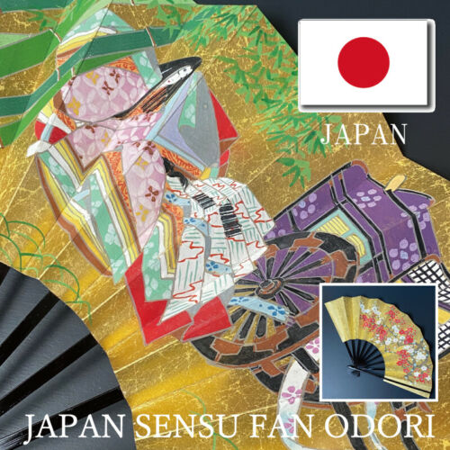 JAPANESE SENSU FAN ODORI Dance hand painted golden with original box JAPAN ONE