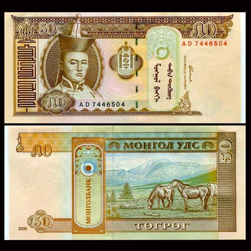 MONGOLIA 50 TUGRIK 2016 P 64 NEW SIGN UNC LOT 20 PCS
