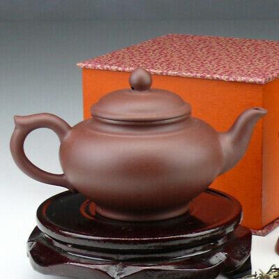 "Yixing Teekanne ""Erhabenheit"", Xiao Ying Tonkanne chinesische Teezeremonie"