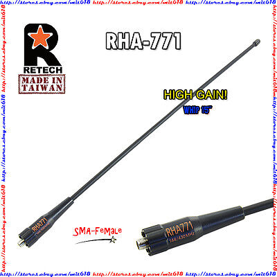 (High Gain Dual Band Antenna RETECH SMA Female For BaoFeng GT3 GT5 Handheld Radio)