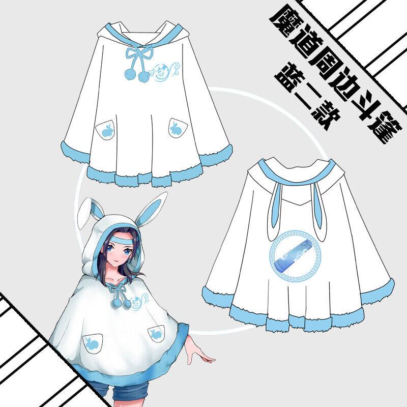 Grandmaster of Demonic Cultivation Wei Wuxian Cape Cloak Sleepwear Plush Blanket
