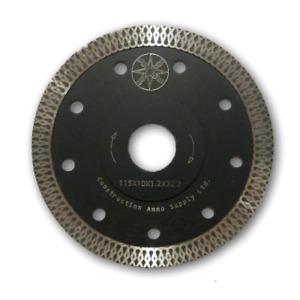 4.5 inch diamond grinder cutting blade