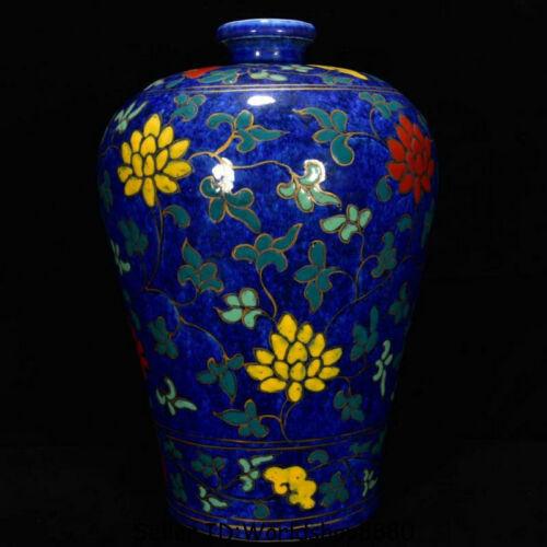 """12"""" Xuande Marked Old China Blue Color Porcelain Dynasty Flower Plum Bottle Vase"""