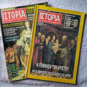 Greek History Magazines Huge Collection from 20 plus years
