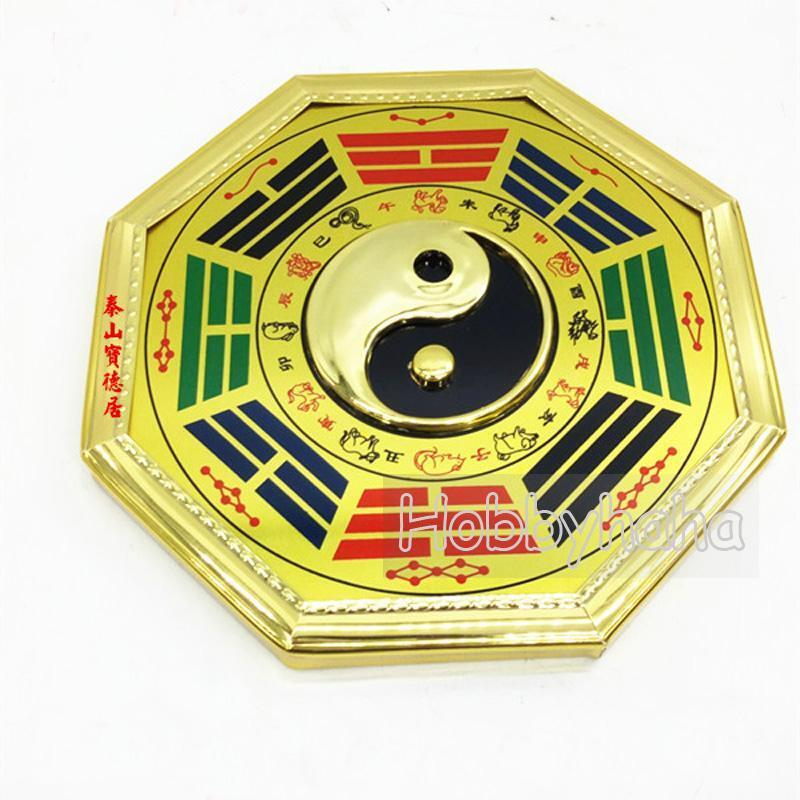 Chinese Traditional Feng Shui Bagua Yin Yang Mirror 1pc