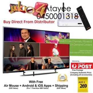 "Jadoo 4 HD ""2015"" Box Buy Direct from WA Main Distributor Gosnells Gosnells Area Preview"