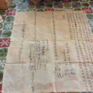 China Chinese Old Antique RARE Document Thin Paper