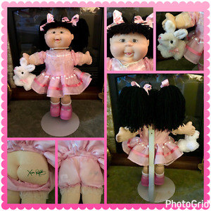 ORIGINAL Cabbage Patch Kid - EASTER