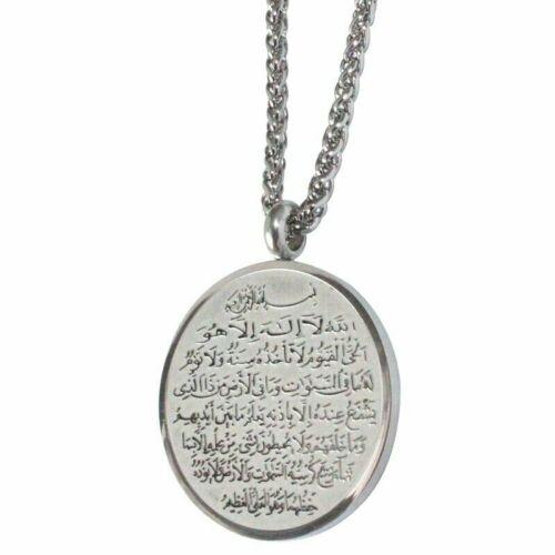 Allah Ayatul Kursi Stainless Steel Pendant Necklace Islam Muslim Arabic Jewelry