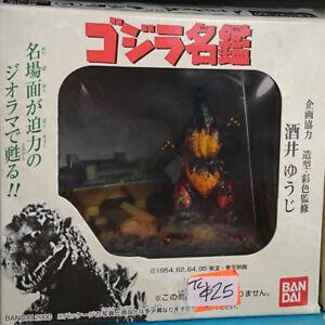 BANDAI Godzilla mini Statue No. 4