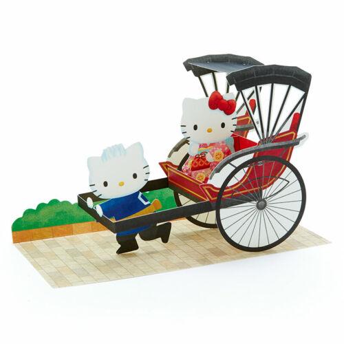 Hello Kitty Rickshaw Multi-Purpose Pop Up Greeting Card