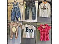 Kids' Sorted Second Hand Clothes