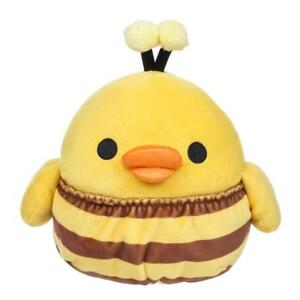 San-x Kiiroitori Honey Bee Costume Plush Stuffed Yellow Duck Honey Bee Outfit 7