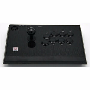 Qanba Carbon Arcade Joystick - Fighting Stick - $40 firm
