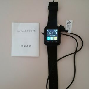 Smart Watch (Montre Intelligente)
