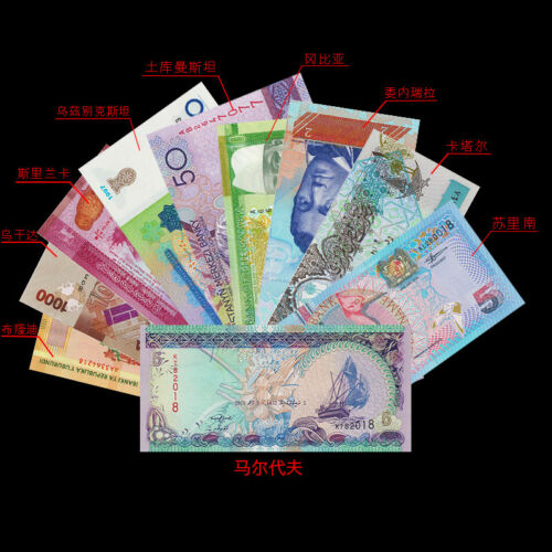 Lot Set 10 PCS Beautiful banknotes from Different Countries, gift,UNC, Maldives