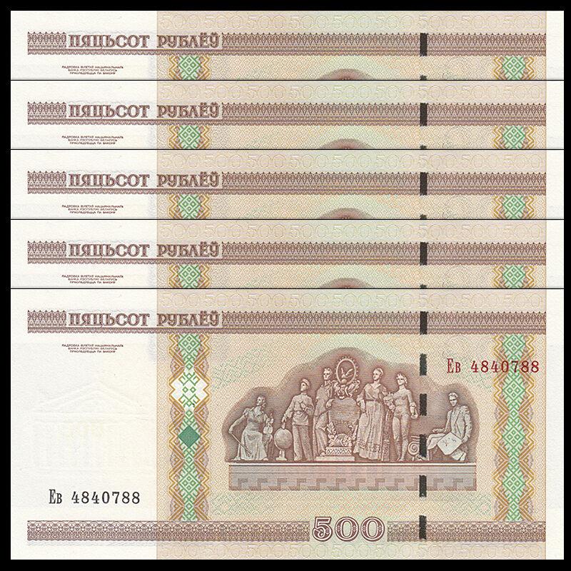 2000 EX-USSR LOT Belarus UNC 10 x 5 Rubles P-22