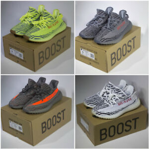♛ YEEZY BOOST 350 V2 ♛ - ALL COLOURS AND SIZES  YEEZY BOOST 350