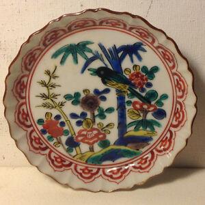 Antique Japanese Ko Kutani hexagonal Plate Fuku Mark Yoshidaya K