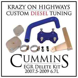 Dodge Cummins EGR Delete Kit (2007.5-2009 6.7L)