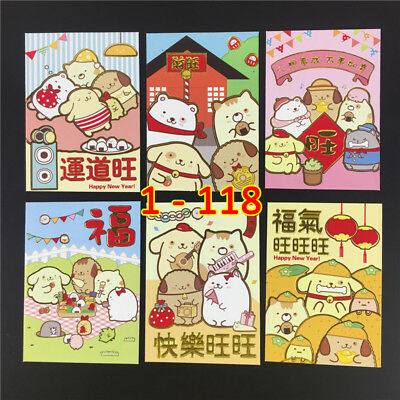 Chinese New Year red packet pocket envelope 6pcs--118