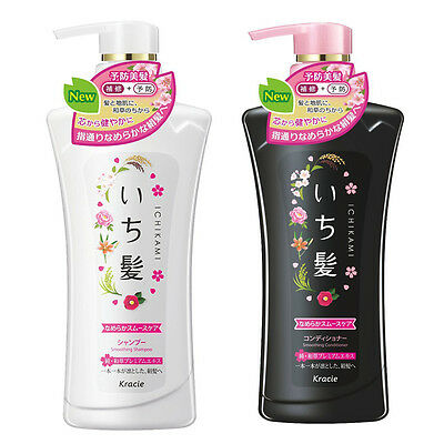 Ichikami Kracie JAPAN Smooth Care Shampoo 480ml & Conditioner 480ml Set