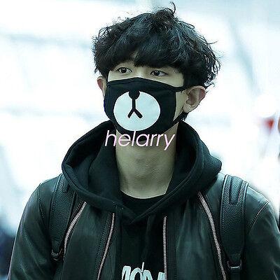 Fashion Ayo and Teo Face Mask Panda Bape Bathing Lucky Bear Mouth Mask - Bear Mask