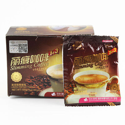 2 Box Carton Pack Natural Weightloss Coffee Diet Slimming Chinese Lishou Coffee