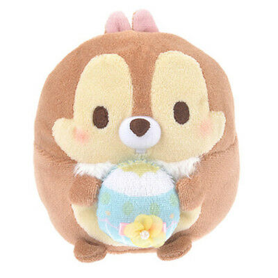Disney Store Japan Easter Chip Ufufy Plush New with Tags