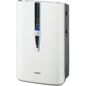 Sharp KC-860U Plasmacluster Air Purifier with Humidifying Function