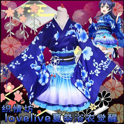 Anime Love Live Sonoda Umi Cosplay Kinomo Dress Yukata Halloween Costume Sets