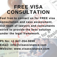 Free Consultation Express Entry,PNP,LMIA,Vistor,Spousal Visa