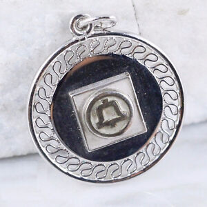 sterling silver bell disc charm pendant
