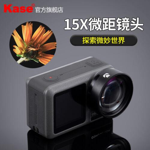 dji osmo action macro lens 15x magnification