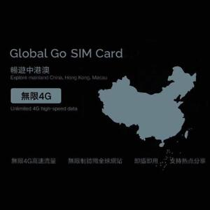 Weekly Promotion ! CHINA/HK/MACAU 4G WIFI/CALLING SIM CARD, starting from $44.99