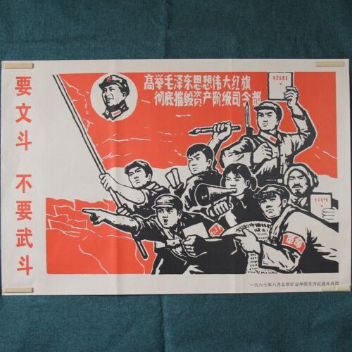 Chinese Cultural Revolution Old Picture Wall Poster - Fight Without Violence