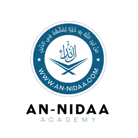 Online Quran Classes; Qualified & Experienced, Male/Female teachers