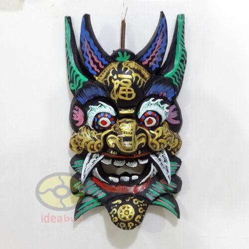 "China Folk Art Wood Hand Carved Painted NUO MASK Walldecor-PanGu Deity 13""tall"