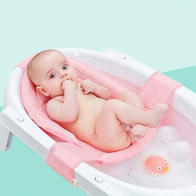 Protective Baby Newborn Toddler Bath Shower Net Bathtub Seat Mesh Safety Support