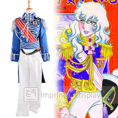 The Rose of Versailles Lady Oscar Blue Military Uniform Cosplay Costume FREE P&P