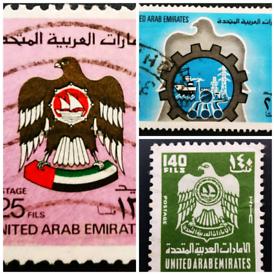 United Arab Emirate / UAE Stamps (6 stamps)