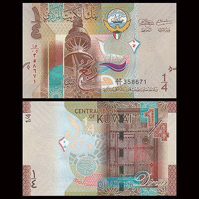 Kuwait 0.25 1/4 Dinar, 2014, P-29 New, UNC