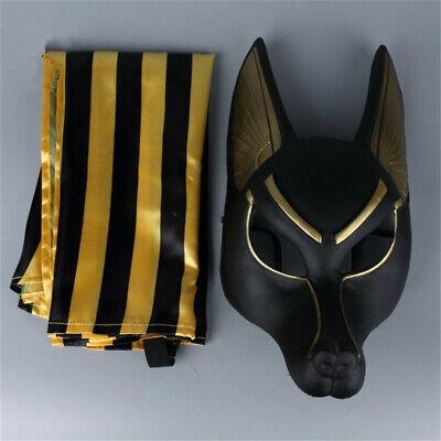 Jackal Halloween Mask (Egyptian Anubis Face Mask Ancient Dog Jackal Wolf Head Masquerade Halloween)