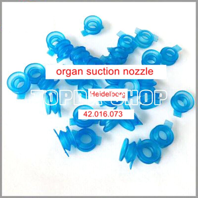 100pc Heidelberg press GTO52 organ suction nozzle 42.016.073
