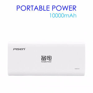 Pisen 10000mAh Portable Power Station
