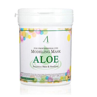 Powder Pack ([ANSkin] Modeling Mask Powder Pack - 240g / Aloe  #Korean Cosmetics #K-Beauty)